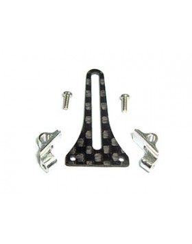 Aluminum/Carbon Fiber Anti-Rotation Guide set – T-REX 250/SE Model #: MH-TX2001S